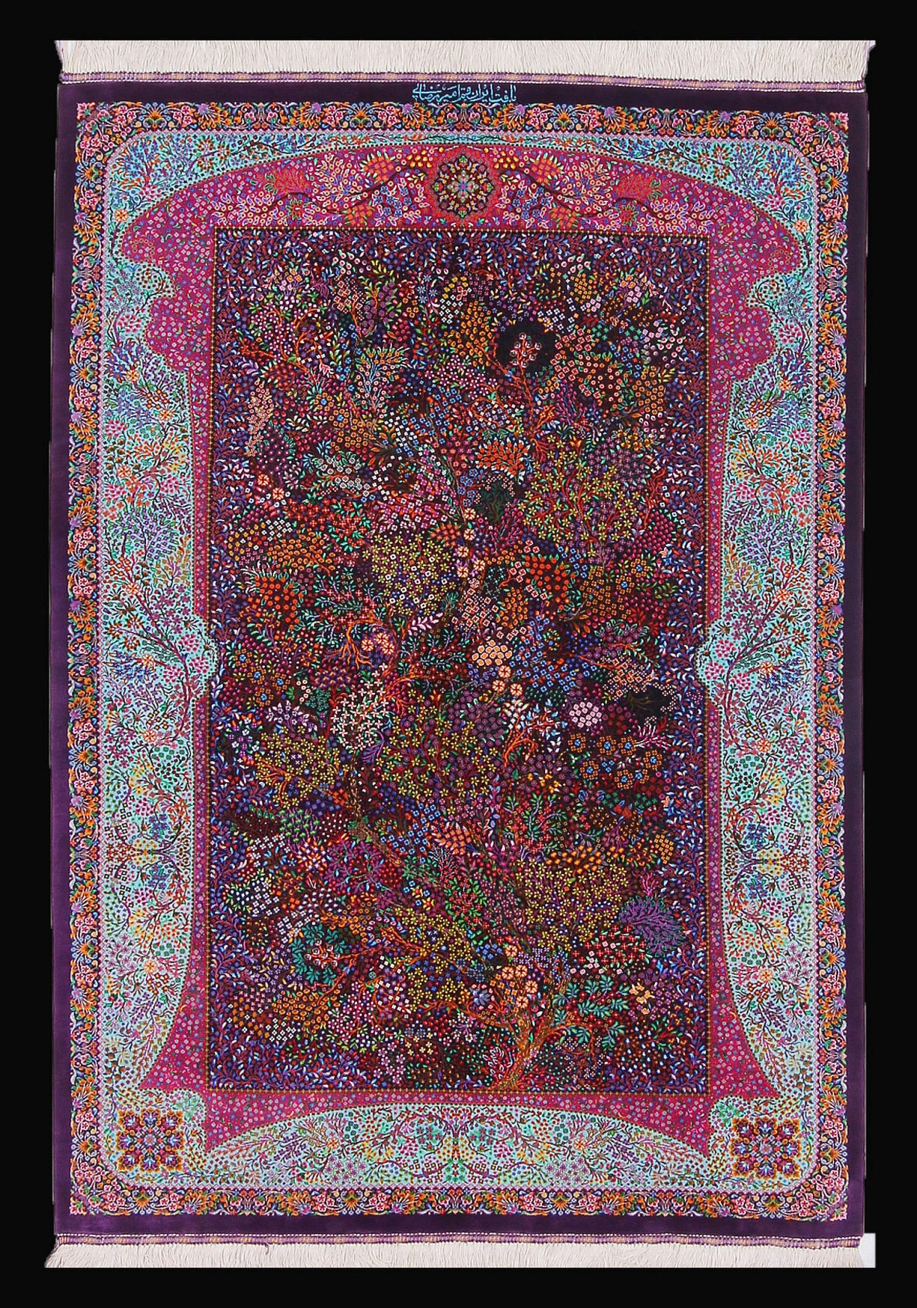 36154 IRAN-QUM AMIR REZAEI 3.3 x 5